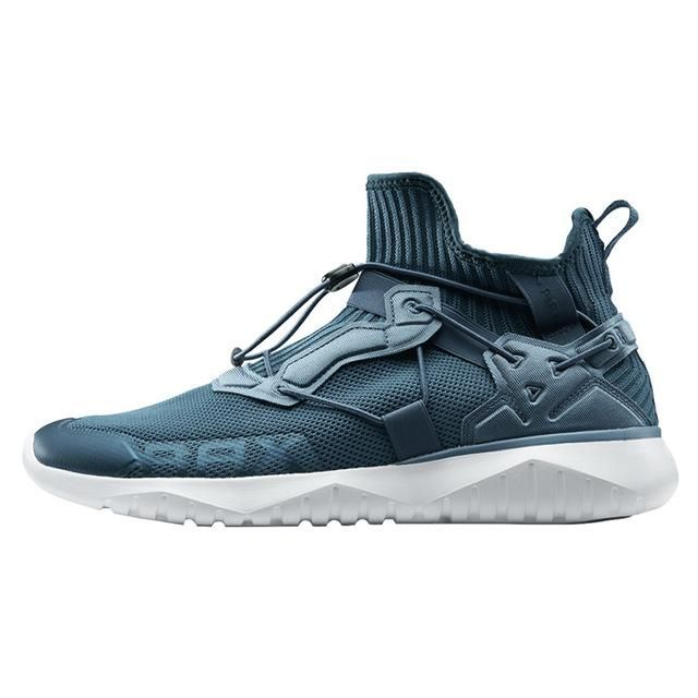 MS900 Knit Upper Breathable High Top Running Shoes